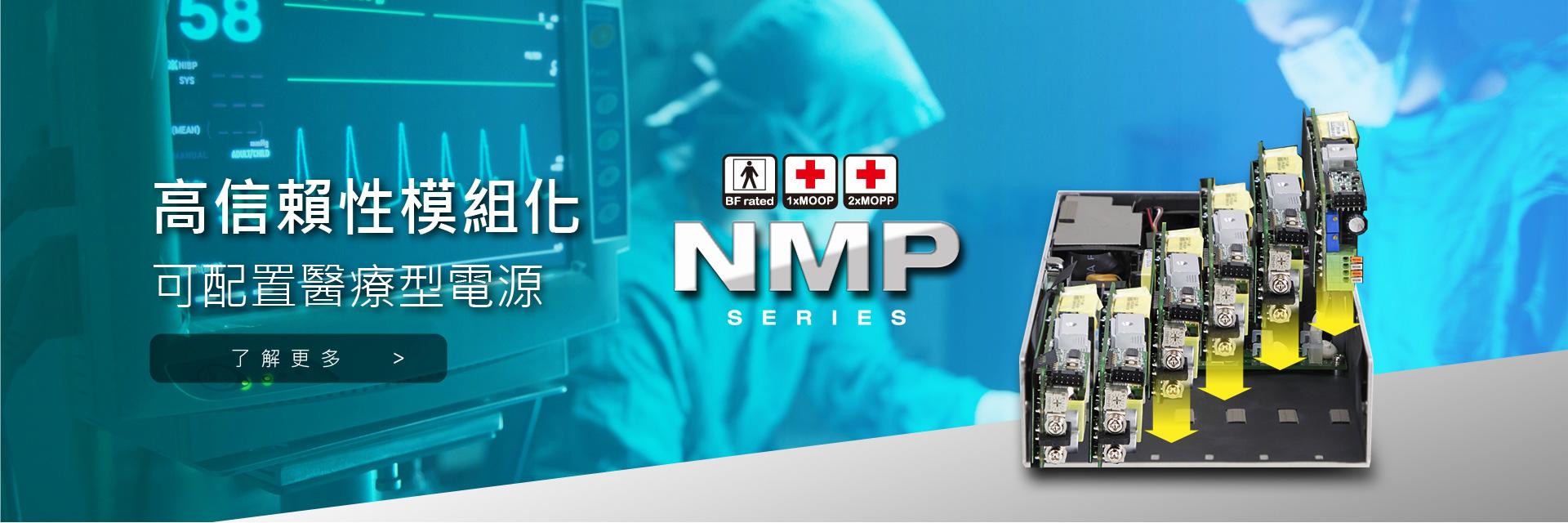 NMP-CH
